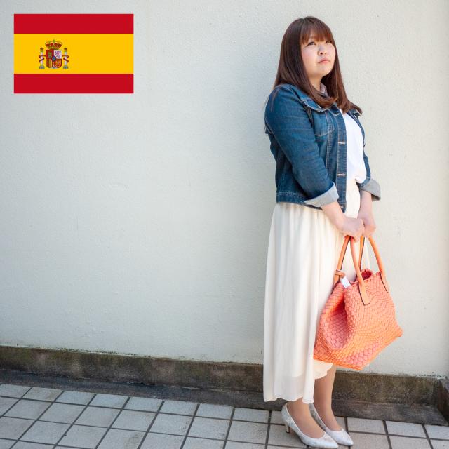 スペイン直送/網込トートバッグ(バッグインバッグ付/オレンジ)