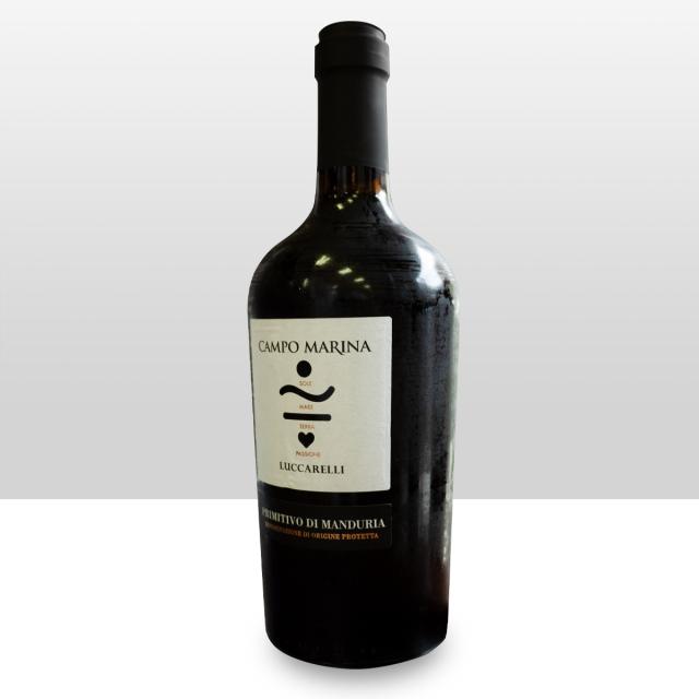 カンポ・マリナワイン