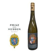 【ドイツ】ヘッセン王室ワイン プリンツフォンヘンセン(2015年)