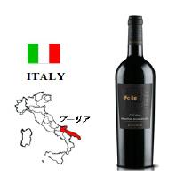 好評につき完売いたしました。【イタリア産ワイン】プリミティーヴォ・ディ・マンドゥリア・フォレ 赤ワイン/フルボディ 予約販売承り中