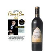 【フランス産ワイン】シャトー・ル・コーン・ロワイヤル 赤ワイン/フルボディ