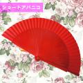 【アンダルシア直送】真っ赤なスタンダードアバニコ 約23cm
