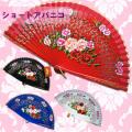 【アンダルシア直送】透かし彫りの美しい花柄ショートアバニコ(約23cm) 【カラー4種】