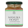 【2個セットなら更にお得!!】ニュージーランド産 完熟生蜂蜜 Apbeeマヌカ&ハニデューハニー 250g