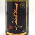 モンゴル・奇跡の果実を使用した オーガニックフルーツワイン チャツァルガン スパークリングワイン(750ml)