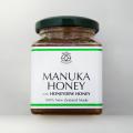 マヌカハニー【マヌカ&ハニデューハニー】250g 話題沸騰中のニュージーランド産完熟非加熱生ハチミツ!