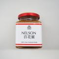 【ニュージーランド産完熟生ハチミツ】Apbeeネルソン百花蜜 250g