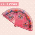 【スペイン製】特徴的な切り抜きがおしゃれ ピンクのスタンダードアバニコ (約23cm)