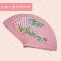 【スペイン製】やさしいシュガーピンク色 お花のスタンダードアバニコ (約23cm)