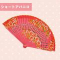 【スペイン製】鮮やかなサーモンピンクのスタンダードアバニコ (約23cm)