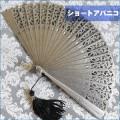 【スペイン製】ラインストーンが綺麗なショートアバニコ シルバー(約22cm) フラメンコ用の扇子