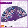 【スペイン直送】スタンダードアバニコ(約23cm)手描き花柄の印象的なスタンダードアバニコ(パープル)