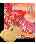 【オリジナルクリームサンドせんべい】義経花伝ハーンせんべい【サイズ3種】