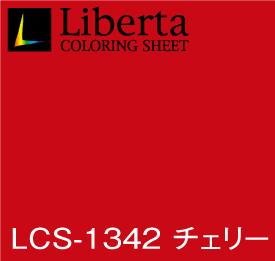 リベルタマーキングフィルム LCS-1342(チェリー) 1010x1m