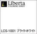 リベルタマーキングフィルム LCS-1001(ブライトホワイト) 1010x1m