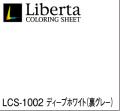 リベルタマーキングフィルム LCS-1002(ディープホイト裏グレー) 1010x1m