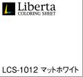 リベルタマーキングフィルム LCS-1012(マットホワイト) 1010x1m