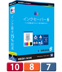 InkSaver 6 (パッケージ版) 【特価11%OFF】