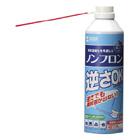 サンワサプライ エアダスター(逆さOKエコタイプ)[CD-31ECO] 【特価20%OFF】