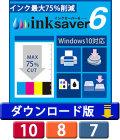 InkSaver 6 (ダウンロード版)