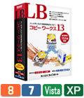 【ハードディスクを丸ごとコピー】LB コピー ワークス13 【特価10%OFF】