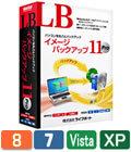 【パソコンを丸ごとバックアップ!】LB イメージバックアップ11 Pro 【特価10%OFF】