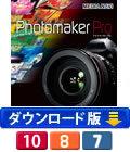 Photomaker Pro (ダウンロード版)