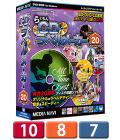 らくちんCDラベルメーカー20 (パッケージ版)