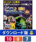 らくちんCDラベルメーカー20 Pro (ダウンロード版)