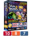 らくちんCDラベルメーカー20 Pro (パッケージ版)