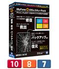 iMyFone : iOSレスキューPack 【修復・救出・バックアップ・復元】(パッケージ版)【特価20%OFF+ポイント10倍】