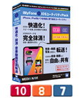 iMyFone:iOSユーティリティPack【快適化・抹消・音楽動画写真転送】(パッケージ版)【特価19%OFF+ポイント10倍】