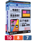 iMyFone:iOSユーティリティPack【快適化・抹消・音楽動画写真転送】(パッケージ版)