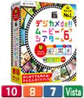 デジカメde!!ムービーシアター6 書籍セット (パッケージ版) 【特価30%OFF】