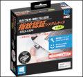 ラトックシステム USB指紋認証システムセット・タッチ式 SREX-FSU4
