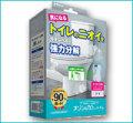 住宅用オゾン脱臭器 オゾンの力 for トイレ