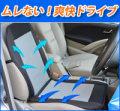 サンコー 車載空調座布団 爽快クーラーシート SEATCLR5