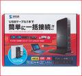 サンワサプライ タブレットスタンド付きUSB3.0ドッキングステーション USB-CVDK1