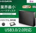 IOデータ USB 3.0/2.0対応 外付ハードディスク 4TB ブラック HDCZ-UT4K