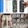 【最軽量携帯イス】 SITPACK(シットパック)  コンパクトチェア