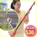 【庭の枝切りに】後藤 ちょうどイイ高枝切鋏
