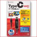 【簡単データコピー Mac/Win対応】サンワサプライ ドラッグ&ドロップ対応Type-Cリンクケーブル KB-USB-LINK5