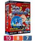 らくちんCDラベルメーカー21 (パッケージ版)