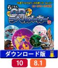らくちんCDラベルメーカー22 (ダウンロード版)