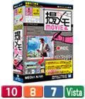 PC画面録画ソフト 撮メモMOVIE