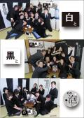 KENプロデュース第26回公演「白と黒とその泡と」【白黒泡チーム同梱版】