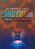 KENプロデュース第23回公演「ライトニング ~run death game~」