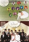 KENプロデュース第27回公演「白と白のセレナーデ」【2チーム同梱版】