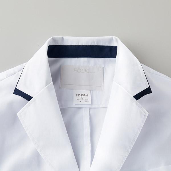 ダブル診察衣長袖