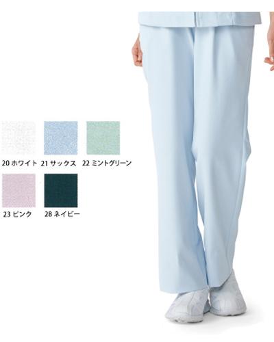 [カゼン] KAZEN 【適度なゆとりが快適なナースパンツ】 女性用 ストレートパンツ 192